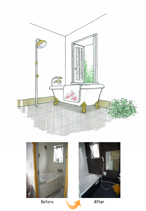【リフォームを見る】バスルーム