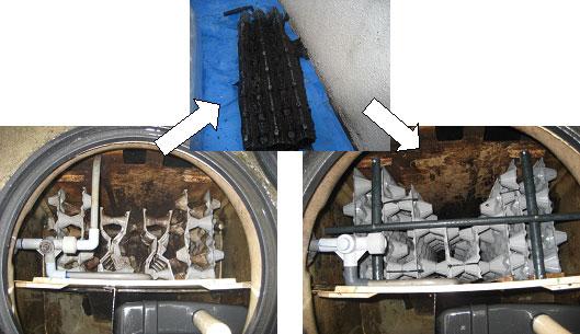 【浄化槽・本下水】浄化槽設置・修理