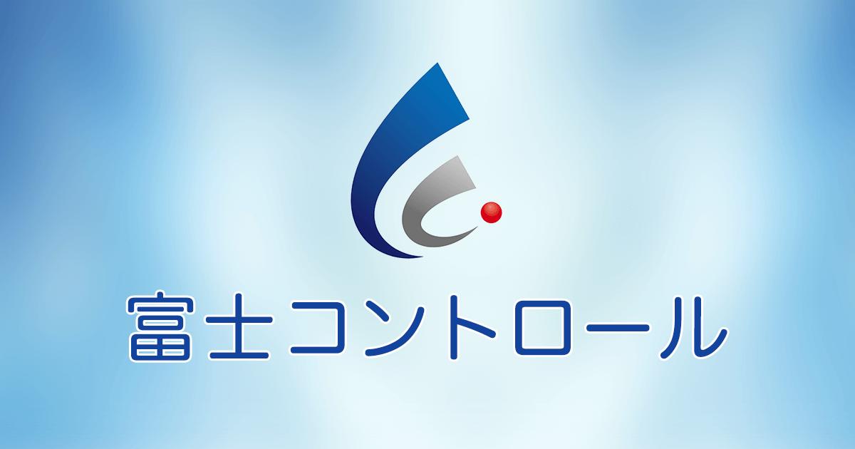 種 変異 埼玉 県