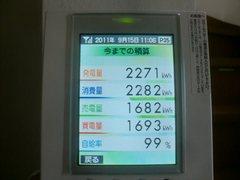 CIMG3300web.JPG