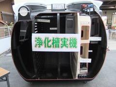 DSCF9775web-2.JPG