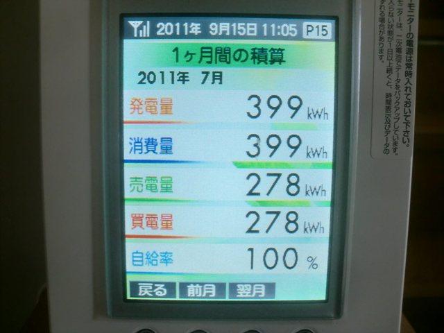 https://www.fco.co.jp/wp/wp-content/uploads/mt/diary/blogimages/CIMG3298web.JPG