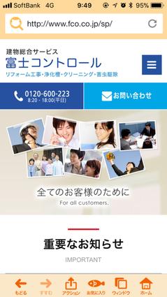 shimu20180215-1.PNG