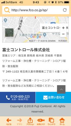 shimu20180215-8.PNG