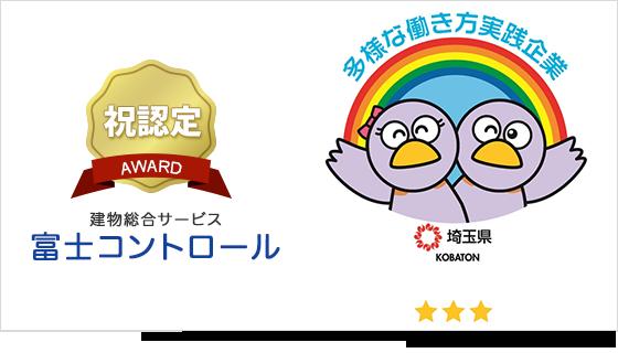 woman_award.png