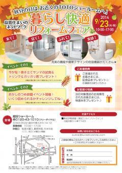 10_koshigayaSR.jpg