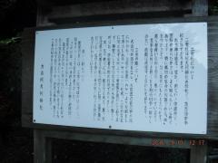 DSCF0434 (1024x768).jpg
