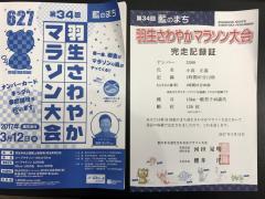 IMG_6675.JPG