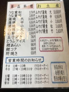 IMG_7041.JPG