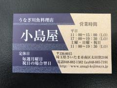 IMG_7065.JPG