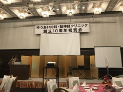 IMG_7319.JPG