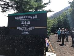 fuji0009.JPG