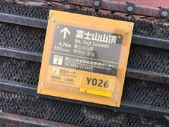 fuji0018.JPG