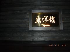 fuji0026.JPG