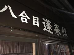 fuji0033-1.JPG