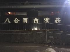 fuji0033-2.JPG