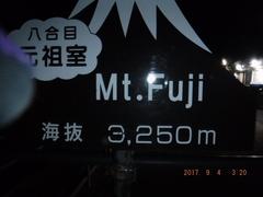 fuji0035.JPG