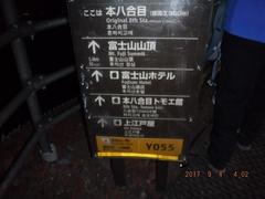 fuji0036.JPG