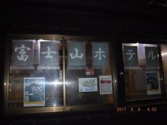 fuji0037.JPG