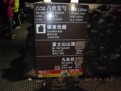 fuji0039.JPG