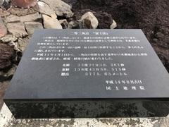 fuji0068.JPG