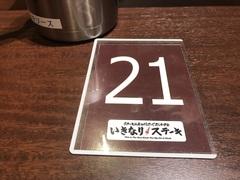 IMG_8700.JPG