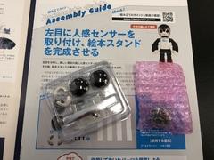 IMG_9795.JPG