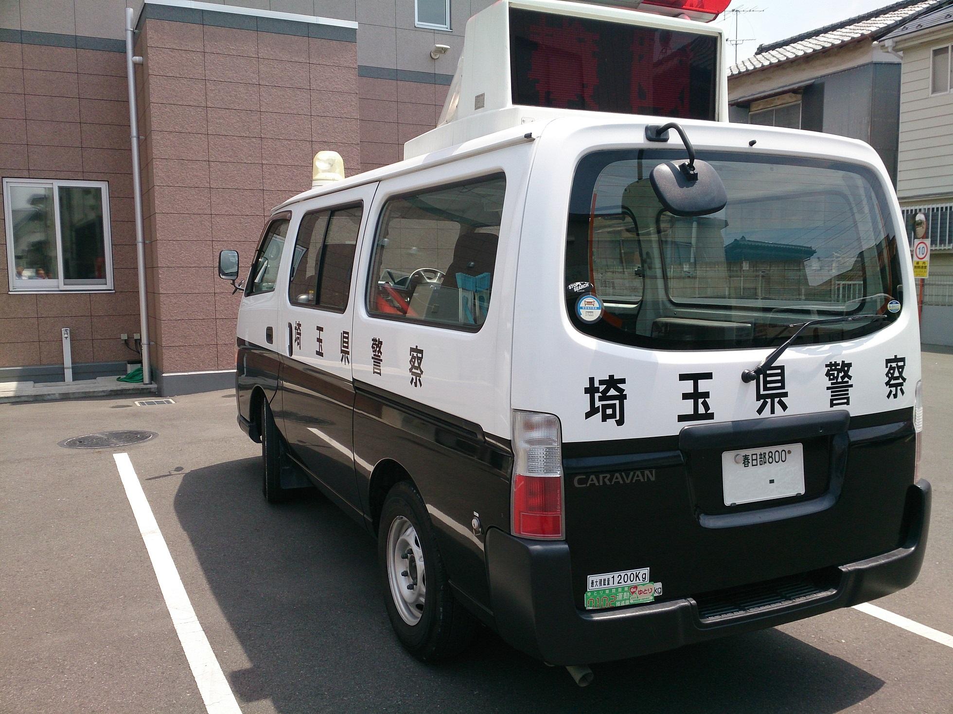 https://www.fco.co.jp/wp/wp-content/uploads/mt/president/blog_images/DSC_0501.jpg