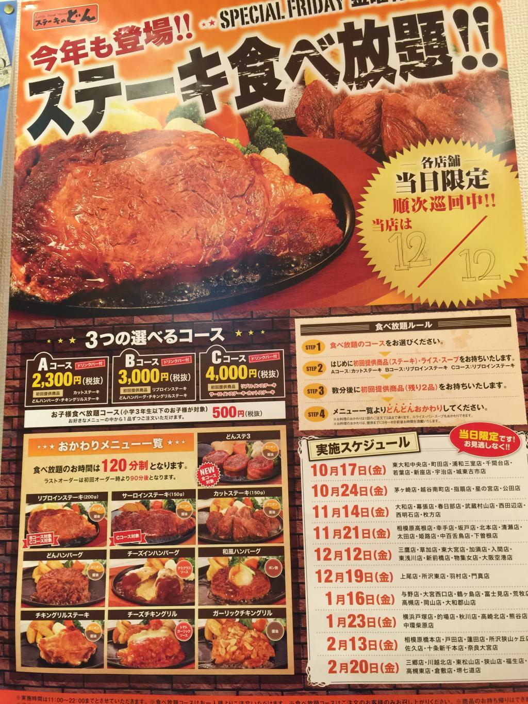 https://www.fco.co.jp/wp/wp-content/uploads/mt/president/blog_images/IMG_0287.JPG