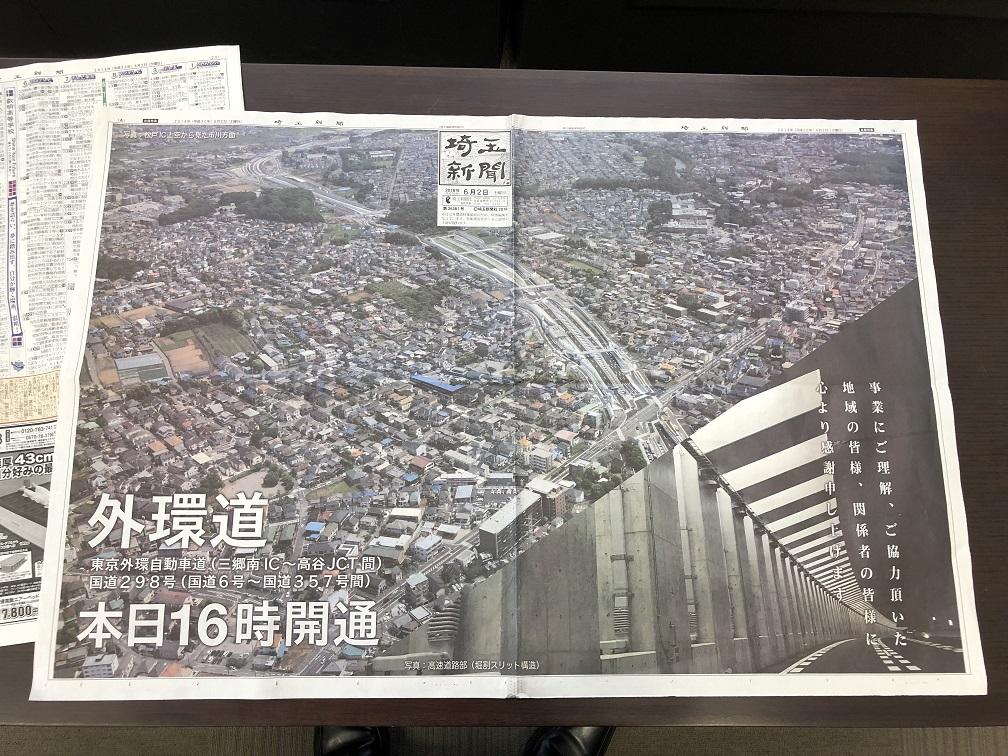 https://www.fco.co.jp/wp/wp-content/uploads/mt/president/blog_images/IMG_9538.JPG
