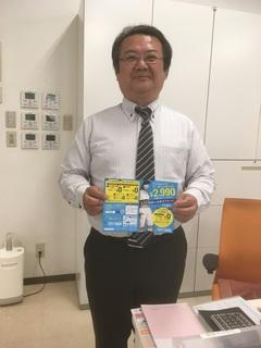 shimu20170609-5.JPG