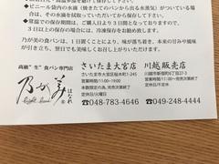 20170707-1.JPG