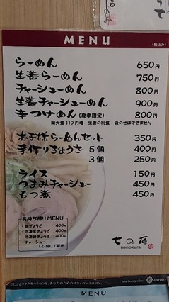 misa20180905-1.JPG