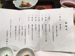shimu20180904-22.JPG