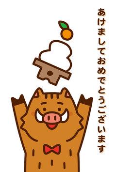 chara_inoshishi_kagamimochi.jpg