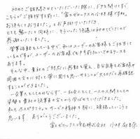fujizerox-1.jpg