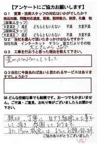 20170612115459-0001.jpg